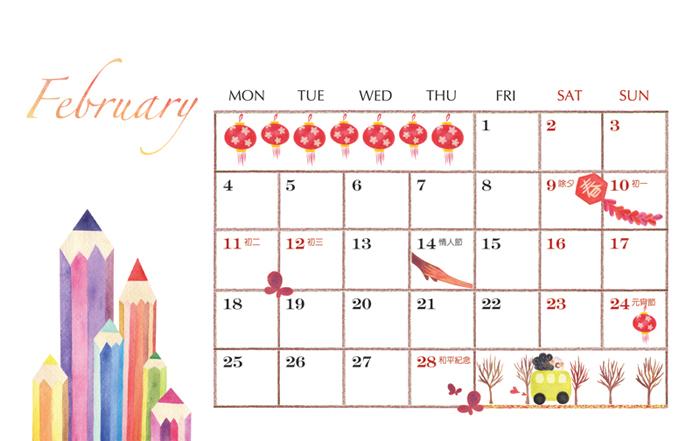 2013_calendar_j@克里斯多插畫森林