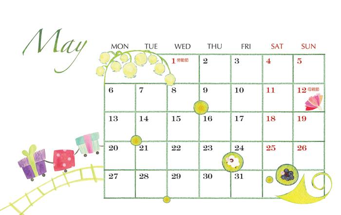 2013_calendar_p@克里斯多插畫森林