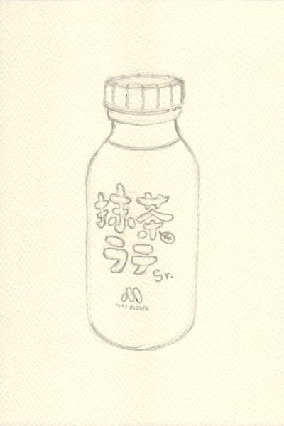 摩斯抹茶拿鐵_c@克里斯多插畫森林