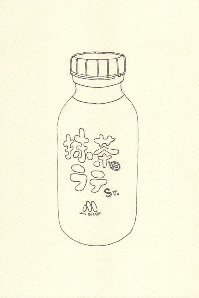 摩斯抹茶拿鐵_e@克里斯多插畫森林