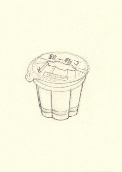 統一布丁_c@克里斯多插畫森林