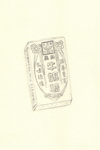 森永牛奶糖_d@克里斯多插畫森林