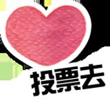love_b
