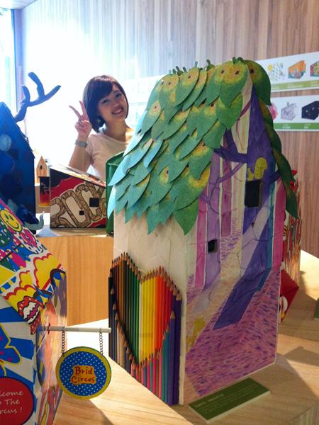 台中勤美綠圈圈夏日藝術祭_為城市加溫_百鳥開店計畫_d@克里斯多插畫森林