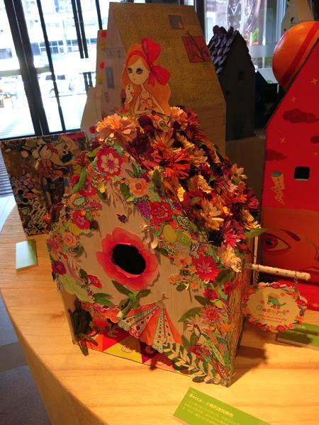 台中勤美綠圈圈夏日藝術祭_為城市加溫_百鳥開店計畫_n@克里斯多插畫森林