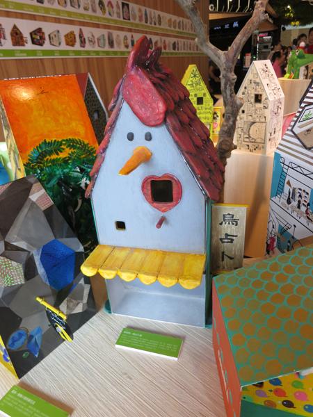 台中勤美綠圈圈夏日藝術祭_為城市加溫_百鳥開店計畫_o@克里斯多插畫森林
