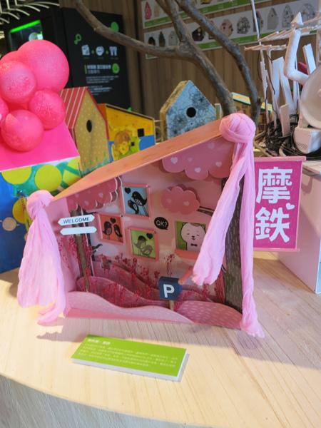 台中勤美綠圈圈夏日藝術祭_為城市加溫_百鳥開店計畫_q@克里斯多插畫森林