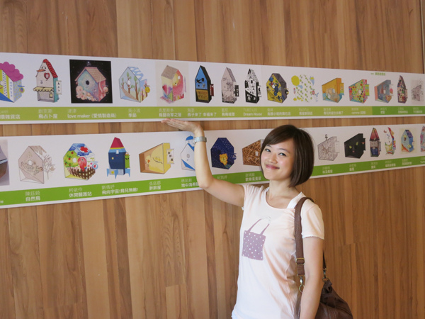 台中勤美綠圈圈夏日藝術祭_為城市加溫_百鳥開店計畫_x@克里斯多插畫森林