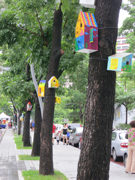 台中勤美綠圈圈夏日藝術祭_為城市加溫_百鳥開店計畫_aa@克里斯多插畫森林