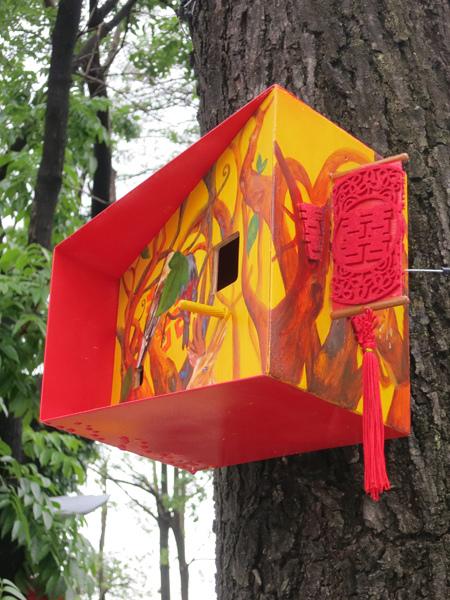 台中勤美綠圈圈夏日藝術祭_為城市加溫_百鳥開店計畫_hh@克里斯多插畫森林