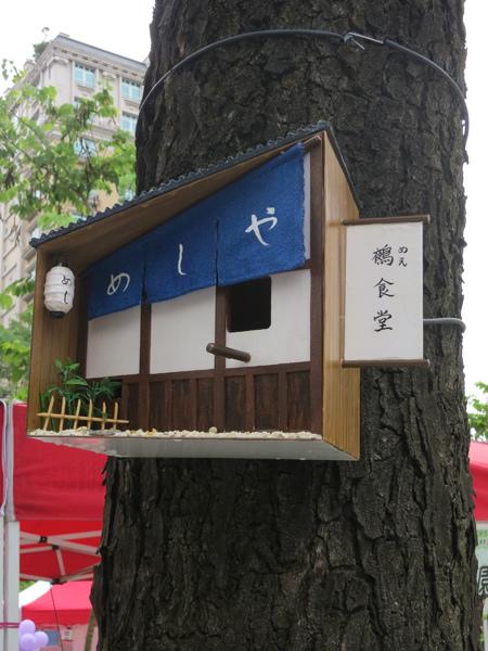台中勤美綠圈圈夏日藝術祭_為城市加溫_百鳥開店計畫_dd@克里斯多插畫森林