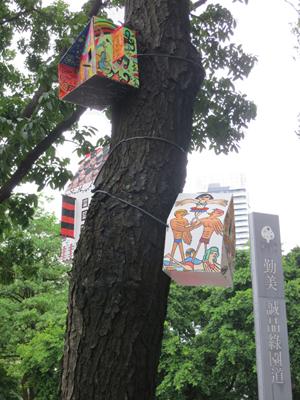 台中勤美綠圈圈夏日藝術祭_為城市加溫_百鳥開店計畫_ff@克里斯多插畫森林