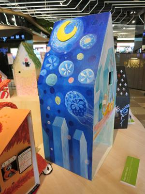 台中勤美綠圈圈夏日藝術祭_為城市加溫_百鳥開店計畫_k@克里斯多插畫森林