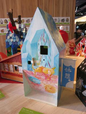 台中勤美綠圈圈夏日藝術祭_為城市加溫_百鳥開店計畫_l@克里斯多插畫森林