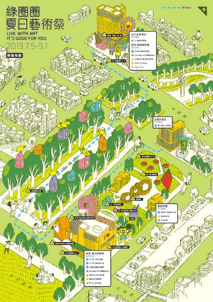 台中勤美綠圈圈夏日藝術祭_c@克里斯多插畫森林