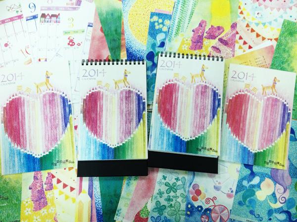 calendar_2014_a@克里斯多插畫森林