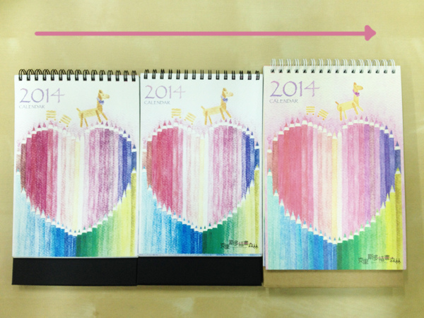 calendar_2014_g@克里斯多插畫森林