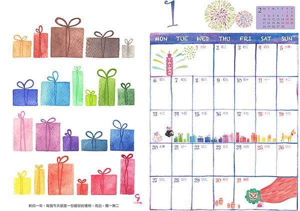 calendar_c@克里斯多插畫森林