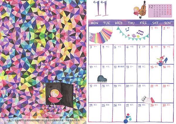 calendar_m@克里斯多插畫森林