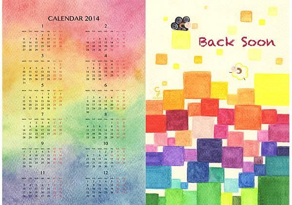 calendar_o@克里斯多插畫森林