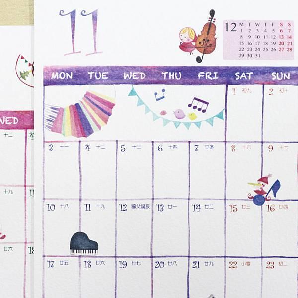 calendar_r@克里斯多插畫森林