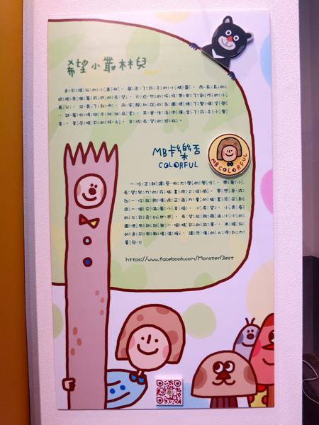 2014台中微笑吧夏天青春插畫設計展_t