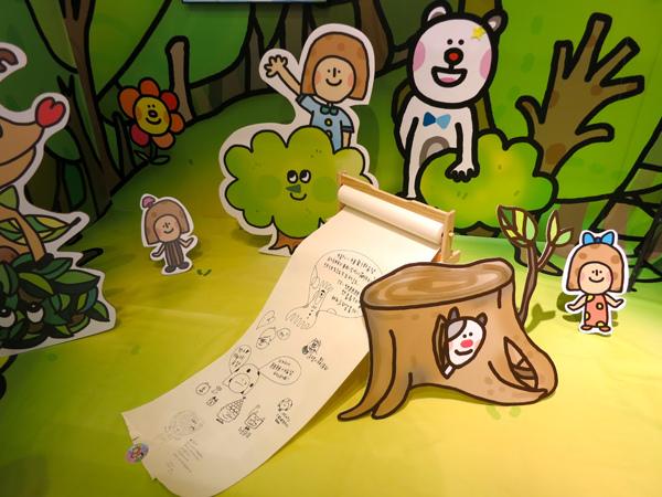 2014台中微笑吧夏天青春插畫設計展_u