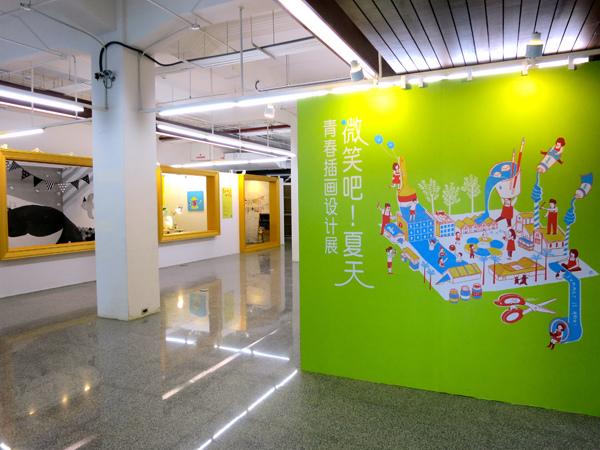 2014台中微笑吧夏天青春插畫設計展_y