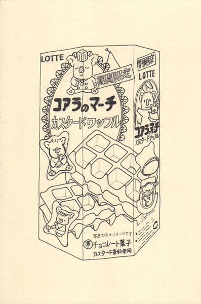 小熊餅乾草圖@克里斯多插畫森林.jpg