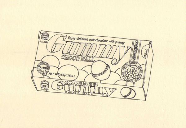 義美QQ葡萄巧克力球草稿@克里斯多插畫森林.jpg