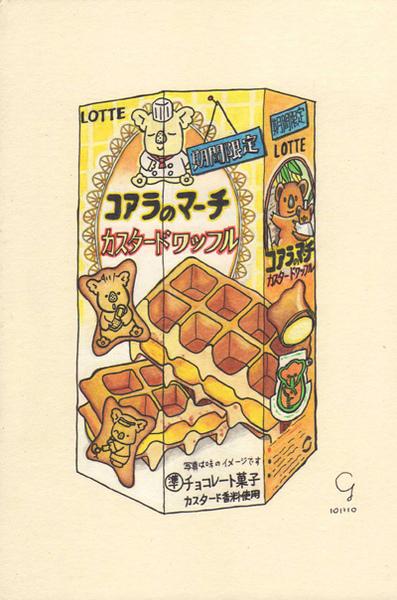 小熊餅乾之卡士達鬆餅@克里斯多插畫森林.jpg
