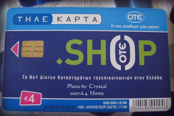 晶片式電話卡
