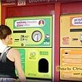 資源回收機