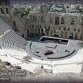 希臘圓形劇場