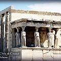 雅典王神殿