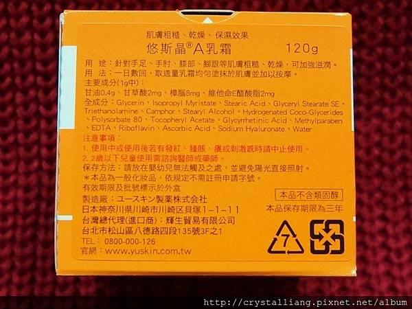 DSC07310 (2).JPG
