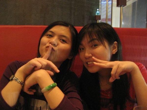 我和秋菁~~嘻嘻