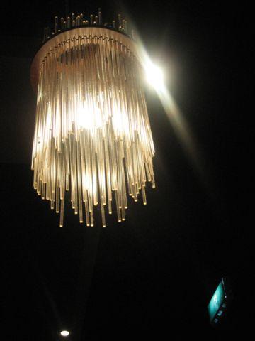 蠻漂亮的耶這燈