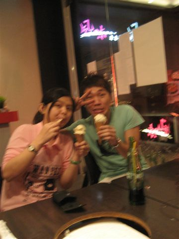我愛冰淇淋-1