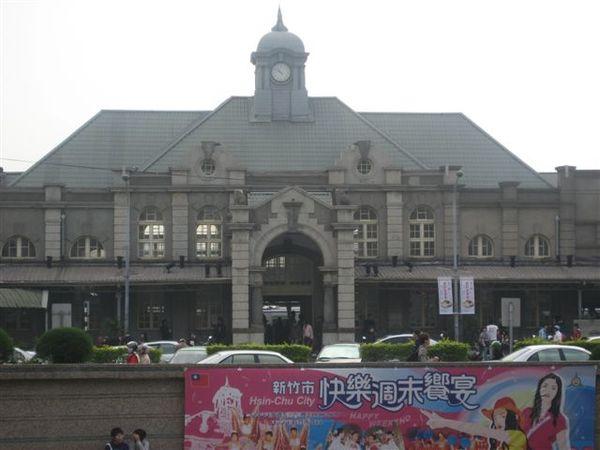 新竹火車站 -2
