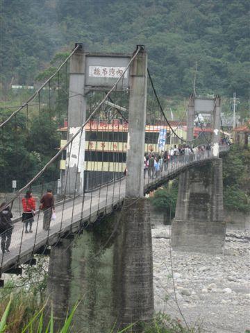 別想歪,是內灣吊橋~2