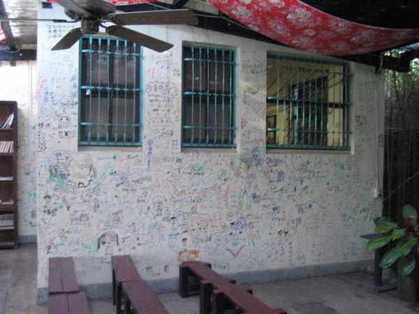 劉興欽漫畫館:都是畫畫的牆