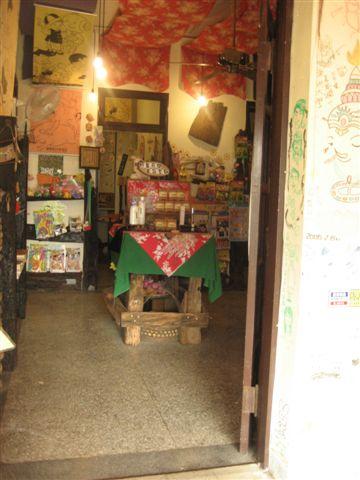 劉興欽漫畫館:裡面的紀念品店