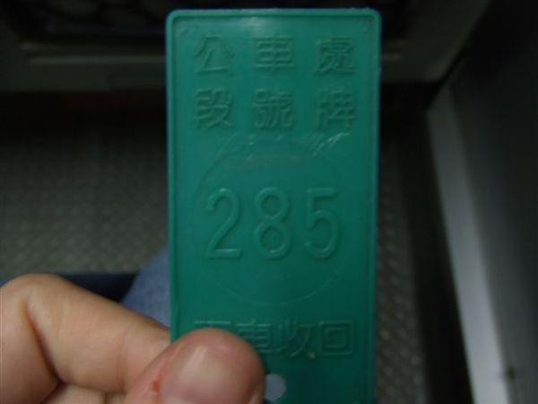 小濶的相機篇:公車的分段票