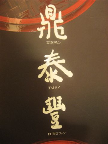 這是Menu的封面