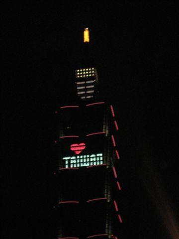 2007.12.31 煙火前夕