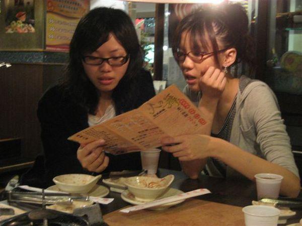 正在看菜單