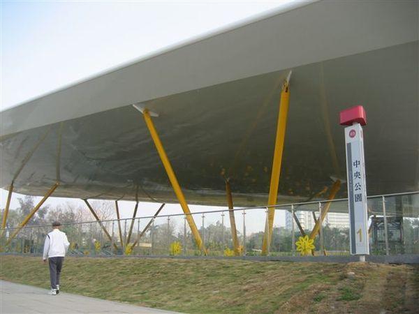 高捷中央公園站-1