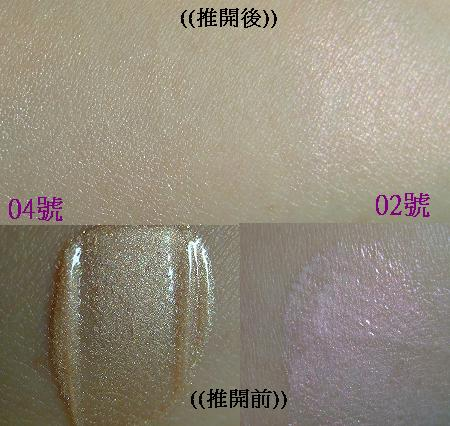CANMAKE Bright up color.JPG