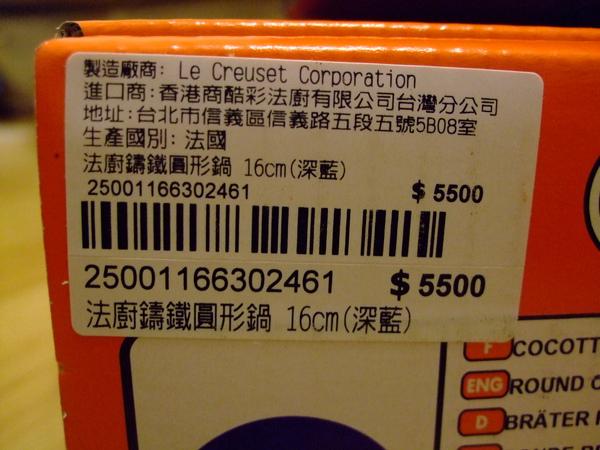 DSCF8019.JPG